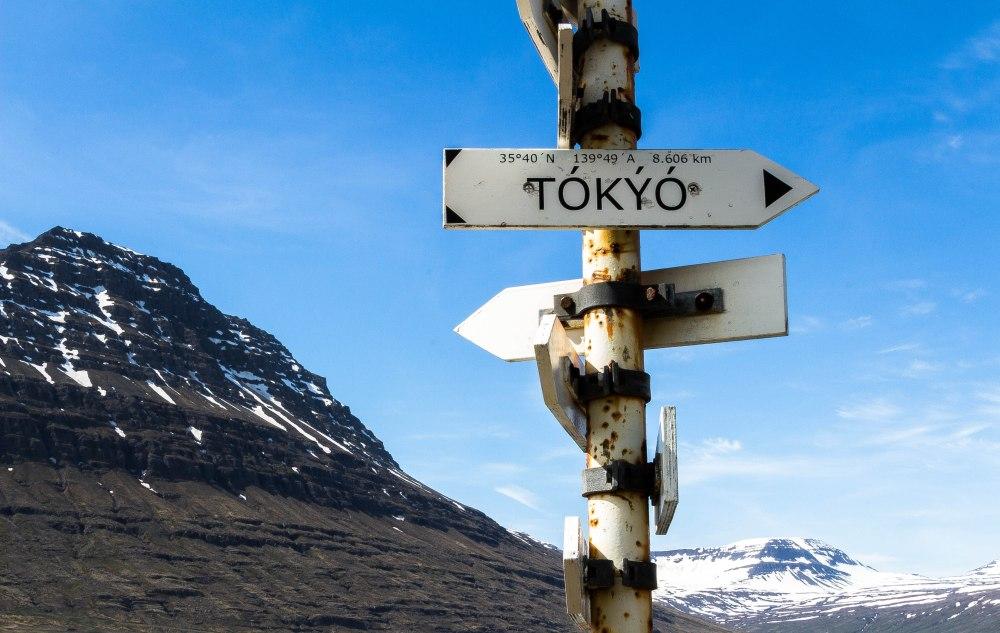 Dirección en la entrada de Eskifjordur